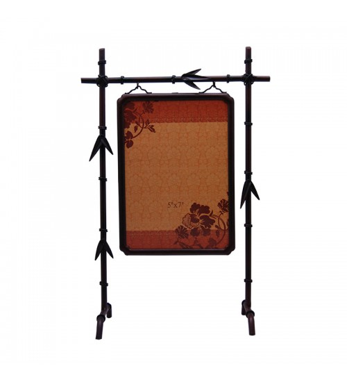 BAMBOO LEAF PHOTO FRAME (L)